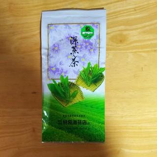お茶っ葉  静岡県産 100g(茶)