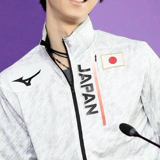 ミズノ(MIZUNO)の2018平昌オリンピック 日本 ジャージ(ジャージ)