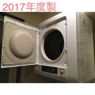 ヒタチ(日立)の日立製 衣類乾燥機 2017年度製 スタンド付き(衣類乾燥機)