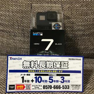 ゴープロ(GoPro)の【国内正規品】GoPro hero7 black 未開封!長期保証あり(コンパクトデジタルカメラ)