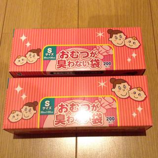 BOS おむつが臭わない袋 Sサイズ200枚×2箱(紙おむつ用ゴミ箱)