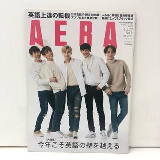 シャイニー(SHINee)のSHINee AERA表紙 CanCam特集(アート/エンタメ/ホビー)