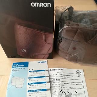 オムロン(OMRON)のオムロン(マッサージ機)