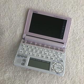 カシオ(CASIO)の電子辞書 CASIO ピンク(電子ブックリーダー)