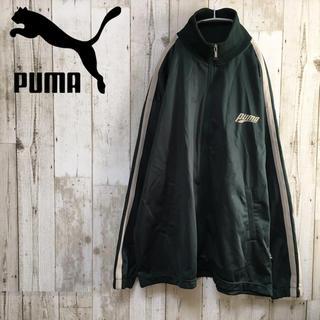 プーマ(PUMA)の80s90s古着系 ヒットユニオン製オールドプーマ トラックジャケット ジャージ(ジャージ)