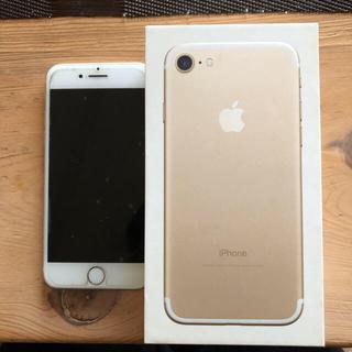 Apple - iPhone7 au