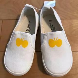 上靴 スリッポン ヒラキ 17cm mina風 ハンドメイド(スクールシューズ/上履き)