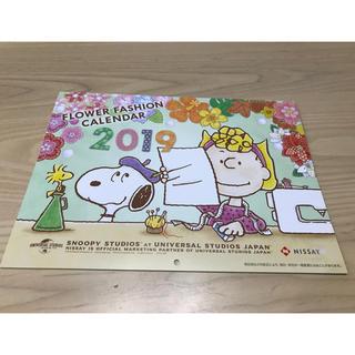 スヌーピー(SNOOPY)のスヌーピー カレンダー 2019(カレンダー/スケジュール)