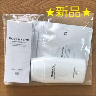 ブブカ BUBUKA 育毛剤 セット✧新品☆(スカルプケア)