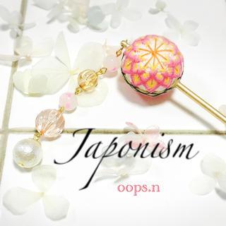 Japonism.177 簪 大和撫子 花魁草の華 和風 かんざし 浴衣 てまり(着物)
