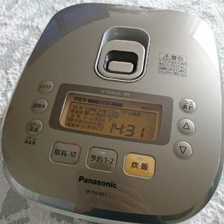 パナソニック(Panasonic)の【最終値下げ】Panasonic 炊飯器(炊飯器)