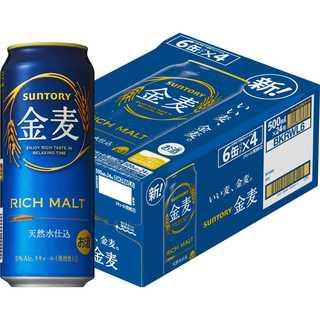 181.サントリー 金麦 500ml缶×24本(ビール)