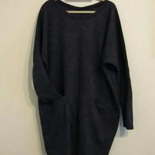 スタイルナンダ(STYLENANDA)の韓国購入⭐起毛 カットソー コクーンワンピース(ミニワンピース)