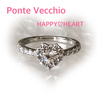 ポンテヴェキオ(PonteVecchio)の♡ポンテヴェキオ HAPPY HEART プラチナダイヤモンドリング♡(リング(指輪))