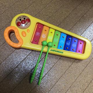 アンパンマン(アンパンマン)のアンパンマン 鉄琴 おもちゃ(知育玩具)