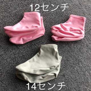 子ども用 足袋(靴下/タイツ)