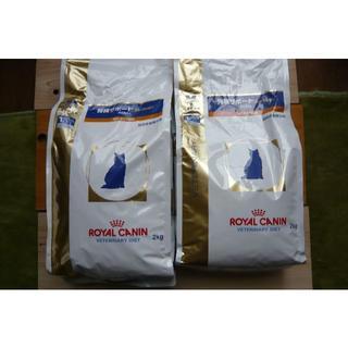 ロイヤルカナン(ROYAL CANIN)のロイヤルカナン 腎臓サポート セレクション 猫用(猫)