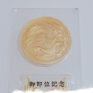 平成2年  天皇陛下  御即位記念  純金  10万円金貨(貨幣)