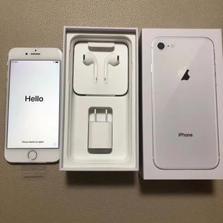 iPhone - 新品 iPhone8 silver 64GB SIMフリー