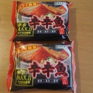 辛辛魚ラーメン  2個セット(インスタント食品)