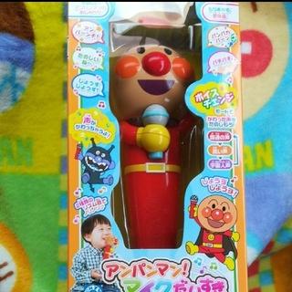 アンパンマン - アンパンマンマイクだいすき クリスマスプレゼント 新品未使用未開封