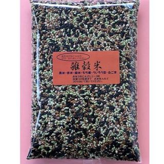 雑穀米 800g(米/穀物)
