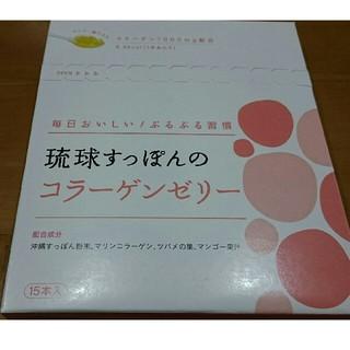 専用❗   琉球すっぽん(コラーゲン)