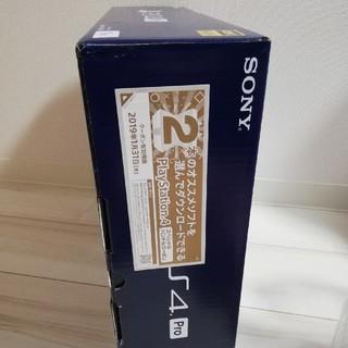 プレイステーション4(PlayStation4)の新品未開封 PS4 Pro 本体 おすすめソフト2本無料ダウンロード付(家庭用ゲーム機本体)