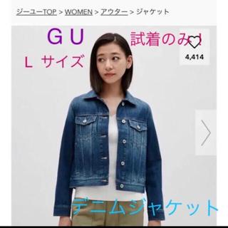 ジーユー(GU)の 〜12/11限定価格*GU 試着のみ #デニムジャケット Gジャン❷(Gジャン/デニムジャケット)