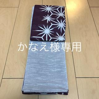 リバーシブル半幅帯(浴衣帯)