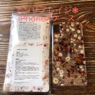 アンリアレイジ(ANREALAGE)のアンリアレイジ ♡ iPhoneX ケース(iPhoneケース)