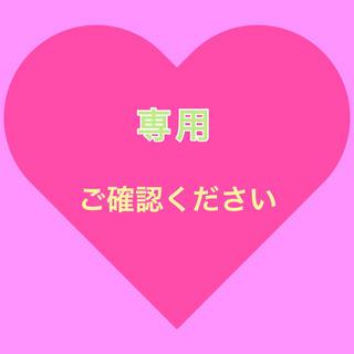 カンジャニエイト(関ジャニ∞)の【s♡ 様専用】関ジャニ∞ 台湾 グッズ(アイドルグッズ)