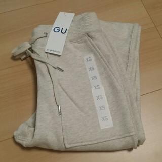 ジーユー(GU)のGU スウェットイージーパンツ(カジュアルパンツ)