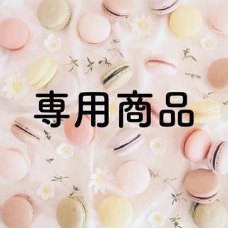 ダイアナ(DIANA)の新品☆ダイアナ エナメル パンプス 23.5☆ベージュ パテント ハイヒール(ハイヒール/パンプス)