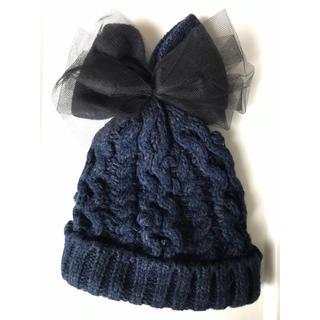 KIDS FORET - りぼんチュールニット帽 (48~50)