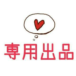 新品★アンティーク風 ハンドペイント風 薔薇の3段チェスト