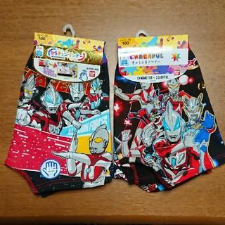 バンダイ(BANDAI)のボクサーパンツ 2枚組 × 2セット (下着)