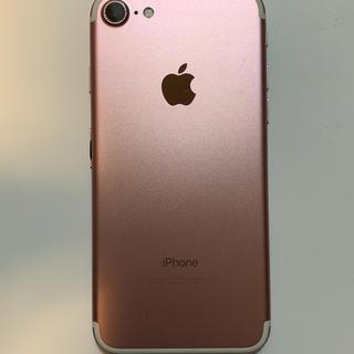 iPhone - 値下げ●iPhone7 simフリー 本体