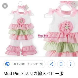 マッドパイ(Mud Pie)のマッドパイ(パンツ/スパッツ)