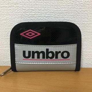 アンブロ(UMBRO)のumbro お財布 【最終値下げ】(財布)