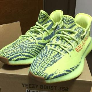 アディダス(adidas)のAdidas Originals Yeezy Boost 350 V2  28(スニーカー)