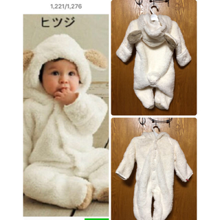 フーセンウサギ(Fusen-Usagi)の💖新品💖フワフワ可愛いひつじのカバーオール💗70(カバーオール)