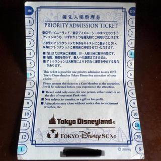 ディズニー(Disney)の優先入場整理券 ディズニー(その他)