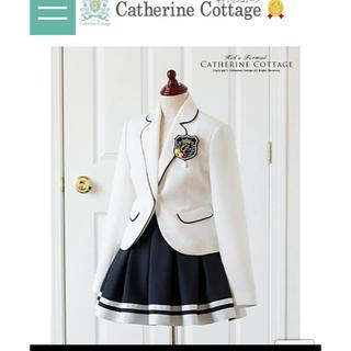 キャサリンコテージ(Catherine Cottage)のキャサリンコテージ 白スーツ 160 美品 卒業式 (ドレス/フォーマル)