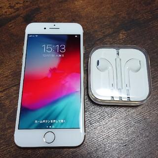 iPhone - iPhone7   Rose Gold 128 GB au