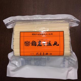 7代佐藤養助 稲庭うどん  〔ご家庭用〕600g(麺類)