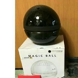 新品 anti back 2k マジックボール ブラックプレミアム  空気清浄機(空気清浄器)