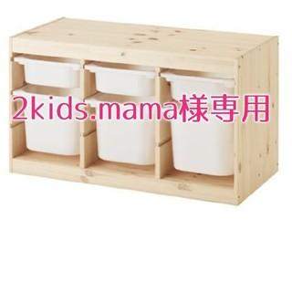 イケア(IKEA)の2kids.mama様専用(棚/ラック/タンス)