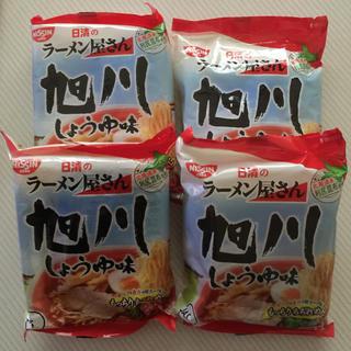 ニッシンショクヒン(日清食品)の北海道のラーメン屋さん‼︎魚介旭川しょうゆラーメン‼︎4袋セット(インスタント食品)