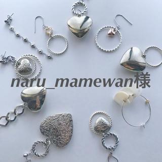 naru_mamewan様(ネックレス)